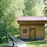 mv-160-2.png